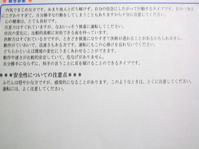 2013050202.jpg
